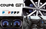 EQUIPPEMENTS GTI