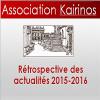 http://www.waibe.fr/sites/kairinosl/medias/images/__HIDDEN__galerie_3/2017-08-20.png
