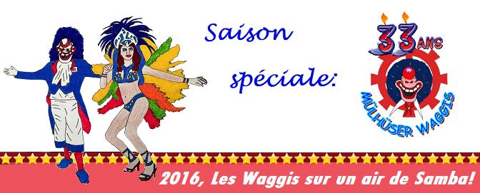 Saison 2016