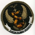 EMSA 11 950 CHATEAUDUN