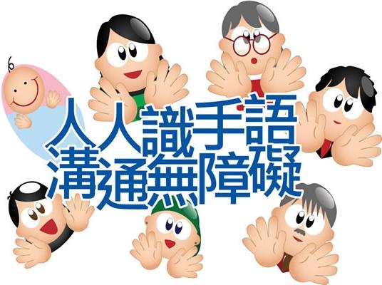 hksla.org.hk.everybody