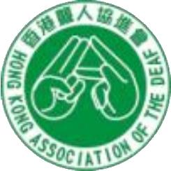 hongkongdeaf.org.hk2