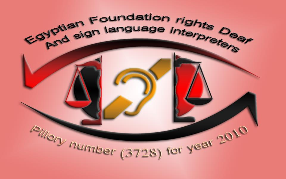Egyptian Foundation rights deaf