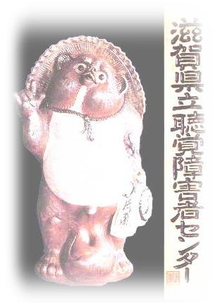 shigajou.or