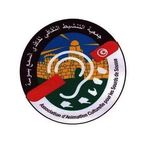Association dAnimation Culturelle pour les Sourds de Sousse TUNISIE Facebook