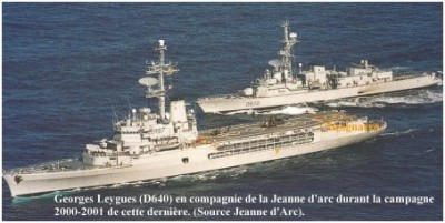 Photo fregate ASM Georges Leygues