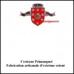 Croiseur Primauguet metal 3
