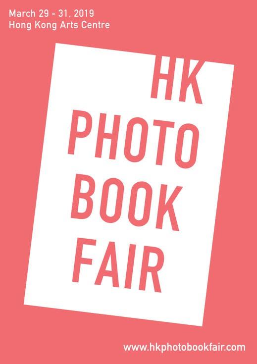 HK Photobook fair 2019