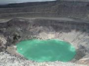 https://www.waibe.fr/sites/micmary/medias/images/ElSalvador/ES-196-Laguna-Volcan-SantaAna.jpg