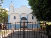 https://www.waibe.fr/sites/micmary/medias/images/ElSalvador/ES-318-El_Mozote-Eglise-4744.JPG