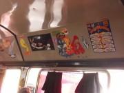 https://www.waibe.fr/sites/micmary/medias/images/ElSalvador/ES-345-Bus_vers_Alegria-Deco_tres_diverse_dans_les_bus.JPG