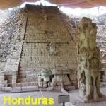 2H 001 065 Copan Ruines