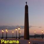 2P 001 525 Panama Place de France
