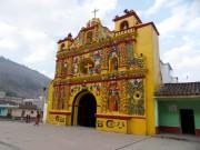 https://www.waibe.fr/sites/micmary/medias/images/Guatemala2/GT-085-Xela-Eglise_Ancienne.JPG