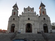 https://www.waibe.fr/sites/micmary/medias/images/Nicaragua/N-020-Granada-Eglise_de_Guadalupe.JPG