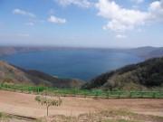 https://www.waibe.fr/sites/micmary/medias/images/Nicaragua/N-140-Mirador_de_Catarina-Laguna_de_Apoyo.JPG