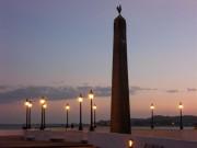 https://www.waibe.fr/sites/micmary/medias/images/Panama/P-525-Panama-Place_de_France.JPG