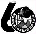 deaf kyoto.or.jp.roua60