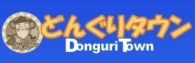 donguri.or