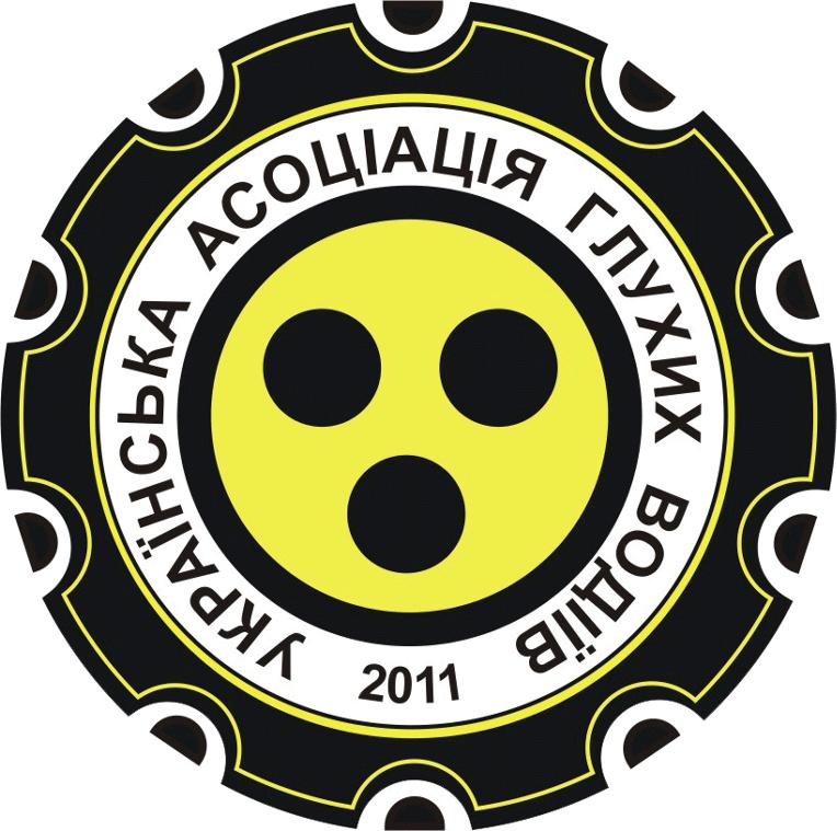 deafavto.narod.ru