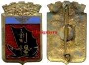 14.  BAN Cat Lai 4 Drago OM 1