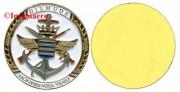 13.  BPC Dixmude modele re coin