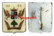 18.  Fregate Montcalm fab. du Liban en 1984