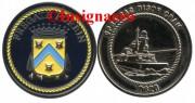 2.  Fregate Forbin Coin 1