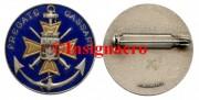 38.  Fregate Cassard rondache FIA fond bleu