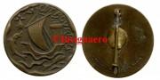 9.  A.E Cdt Bourdais rondache  couleur bronze AB