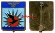 130.  Flottille 25F Drago en argent