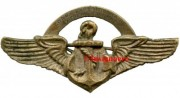 63.  Aero Indo 1945