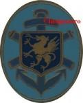 16 B.  Aal Charner ovale Fab art. E.O peint en bleu
