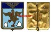 126.  Escadrille 53S Drago Ber