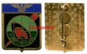 51.  Escadrille 12S Drago Romainville
