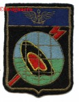7A.  Patch escadrille 12S.2